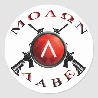 molon labe spartan shield classic round sticker