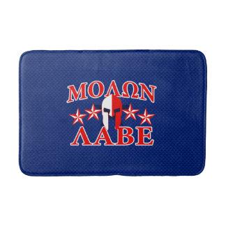 Molon Labe Spartan Warrior Mask 5 stars Patriot Bath Mat