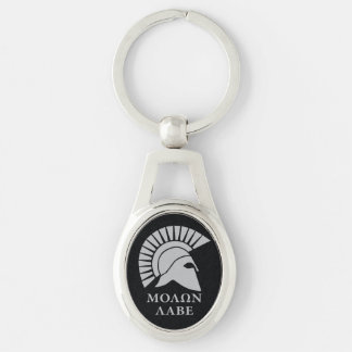 Molon Lave 01 Keychain Silver-Colored Oval Key Ring