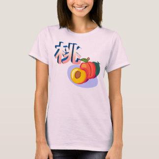 Momo V.2 T-Shirt
