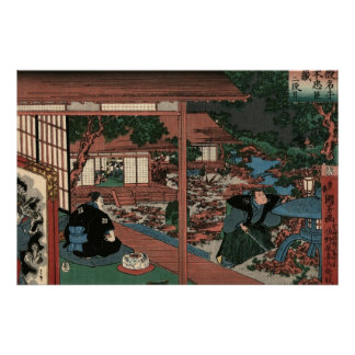 Momoikan, Striking the Pine Print