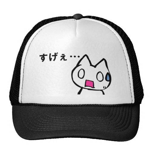 Mona Neko Japanese Cat Mesh Hats