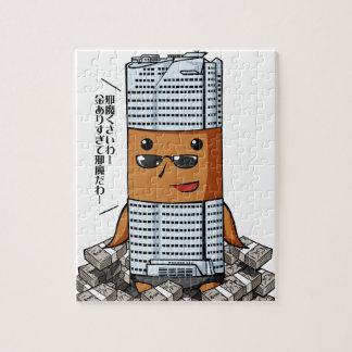 Monarch Hills English story Roppongi Hills Tokyo Jigsaw Puzzle