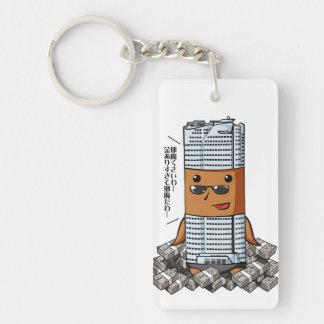 Monarch Hills English story Roppongi Hills Tokyo Key Ring