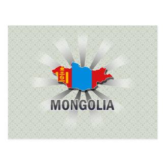 Mongolia Flag Map 2.0 Postcard
