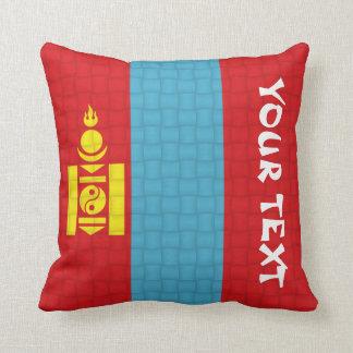 Mongolia Mongolian Flag: ADD TEXT Throw Pillow