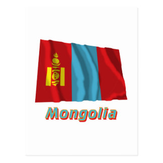 Mongolia Waving Flag with Name Postcard