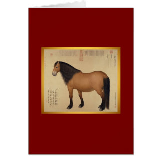 Mongolian Horse Year of The Horse Greeting Card