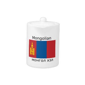 Mongolian Language And Mongolia Flag Design