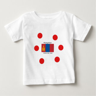 Mongolian Language And Mongolia Flag Design Baby T-Shirt