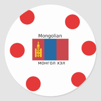 Mongolian Language And Mongolia Flag Design Classic Round Sticker