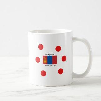 Mongolian Language And Mongolia Flag Design Coffee Mug
