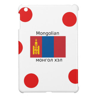 Mongolian Language And Mongolia Flag Design iPad Mini Cases