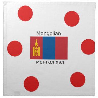 Mongolian Language And Mongolia Flag Design Napkin