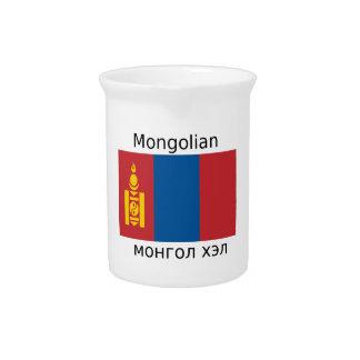 Mongolian Language And Mongolia Flag Design Pitcher