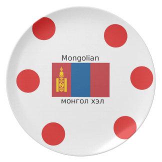 Mongolian Language And Mongolia Flag Design Plate