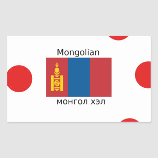 Mongolian Language And Mongolia Flag Design Rectangular Sticker