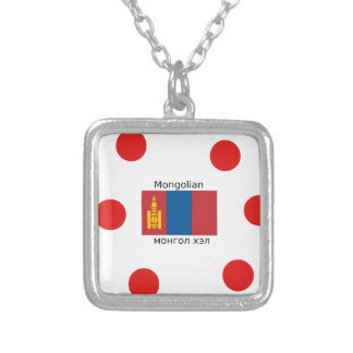 Mongolian Language And Mongolia Flag Design Silver Plated Necklace