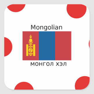Mongolian Language And Mongolia Flag Design Square Sticker