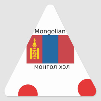 Mongolian Language And Mongolia Flag Design Triangle Sticker