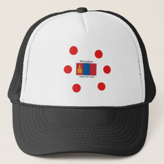 Mongolian Language And Mongolia Flag Design Trucker Hat