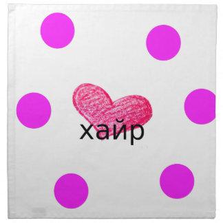 Mongolian Language of Love Design Napkin