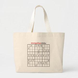 mongoliandoku large tote bag