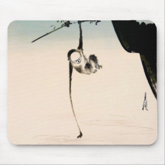 Monkey and the Moon Reflection Mouse Pad