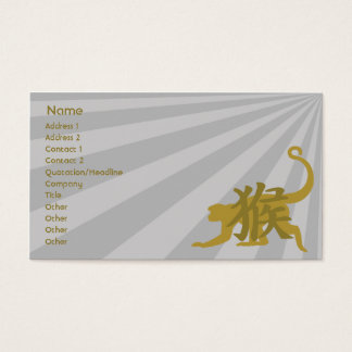 Monkey - Business Business Card
