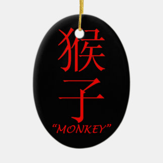 """Monkey"" Chinese astrology sign Ceramic Oval Decoration"