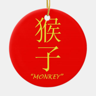 """Monkey"" Chinese astrology sign Round Ceramic Decoration"