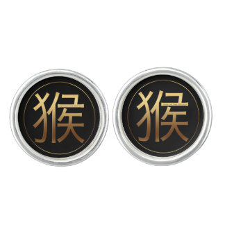 Monkey Year 2016 Embossed Chinese Symbol Cufflinks