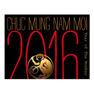 Monkey Year 2016 Vietnamese New Year Postcard