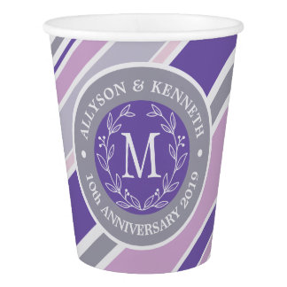 Monogram Wreath Trendy Stripes Purple Laurel Leaf Paper Cup