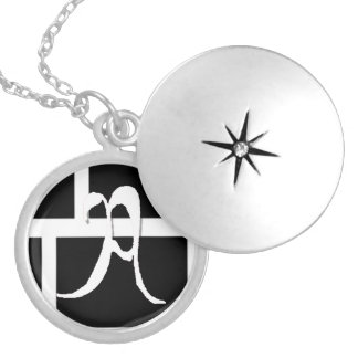 Monogrammed A Charm Silver Plated Necklace