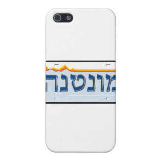 Montana License Plate in Hebrew Case For iPhone 5/5S