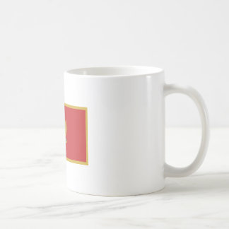 Montenegro Flag Products Coffee Mug