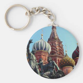 Monument to Minin/Pozharsky, Moscow, Russia Key Ring
