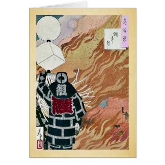 Moon through the smoke by Taiso,Yoshitoshi Card
