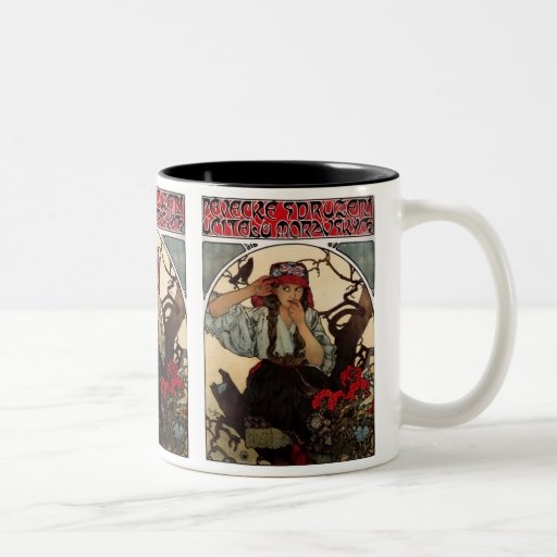 Moravian Teachers Mug