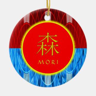 Mori Monogram Fire & Ice Round Ceramic Decoration
