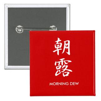 Morning Dew - Asatsuyu Pinback Buttons