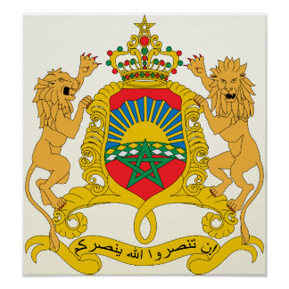 Morocco Coat of Arms detail Print