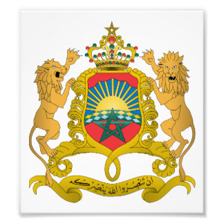 Morocco Coat Of Arms Photo