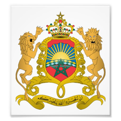 Morocco Coat Of Arms Photo Print