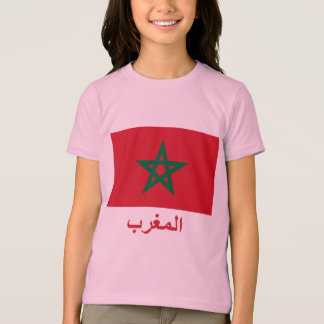 Morocco Flag with Name in Arabic T-Shirt