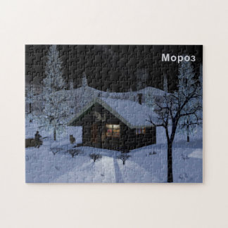 Moroz - Frost Puzzle