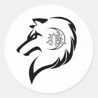 MORS Wolf Logo Sticker