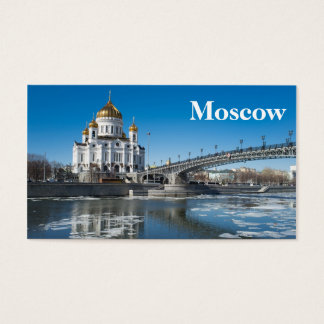 Moscow cathedral the Christ the Saviour Business Card