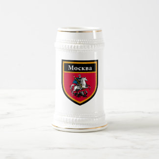 Moscow Flag Beer Stein
